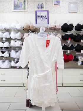 Магазины женского белья зеленоград техника луганск для дома